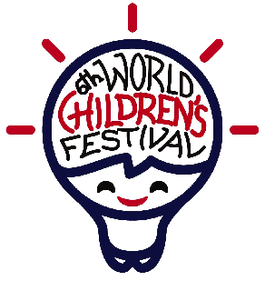 World's Children Festival