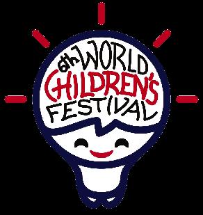 World's Children Festival